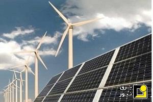 درخواست از وزیر نیرو برای مشارکت در تدوین بودجه تجدیدپذیرها در سال ۹۸