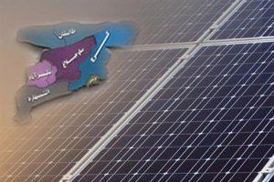 اختصاص و تسهیل واگذاری ۲۸۰۰ هکتار از اراضی ملی شهرستان اشتهارد برای متقاضیان احداث نیروگاههای خورشیدی