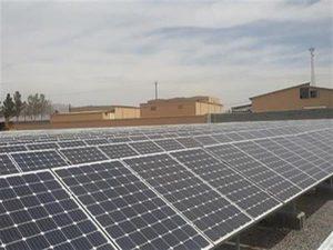 پنجمین نیروگاه خورشیدی در استان اصفهان به شبکه سراسری برق متصل گردید